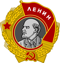 Petersburg metro named after Lenin of the Order of Lenin
