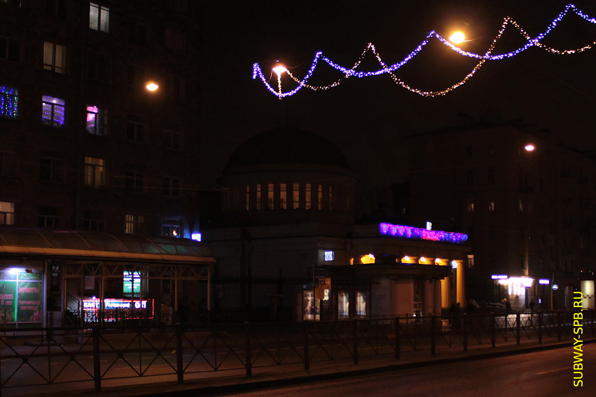 Metro station Avtovo, Saint-Petersburg