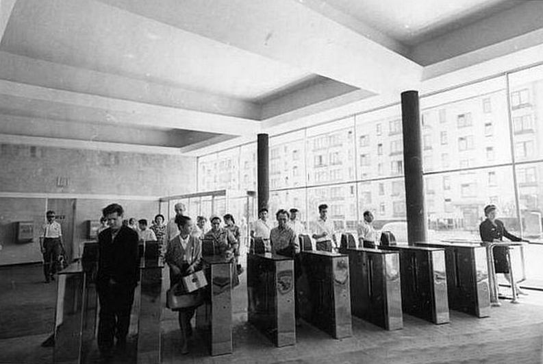 The lobby of the metro station Dachnoe (closed), Leningrad