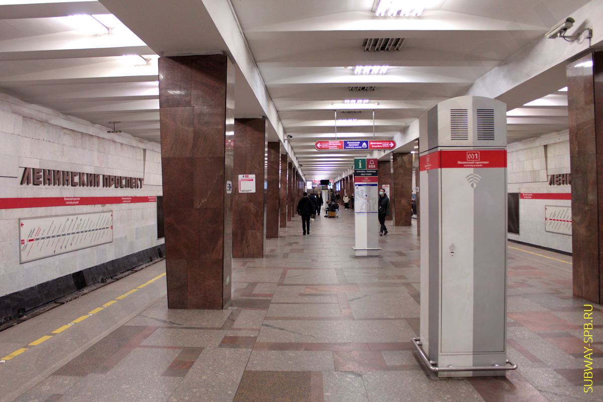 Metro station Leninsky prospect, Saint-Petersburg