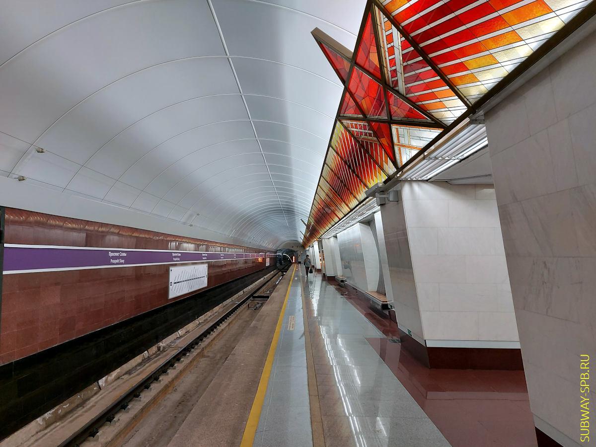 Metro station Prospekt Slavy, Saint-Petersburg