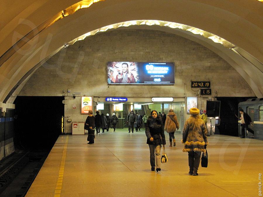 Питерское метро, станция Удельная