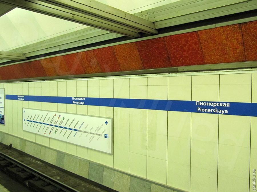 Питерское метро, станция Пионерская